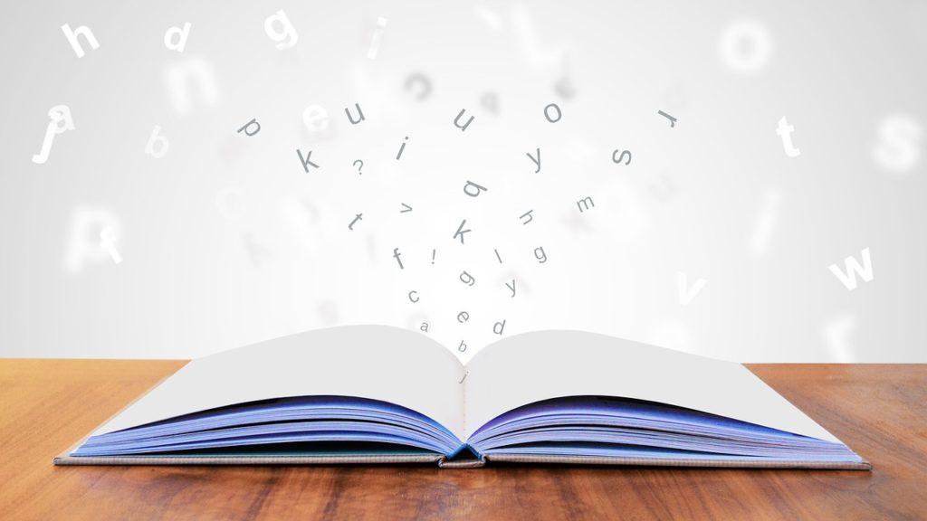 中学入試におすすめの英単語帳