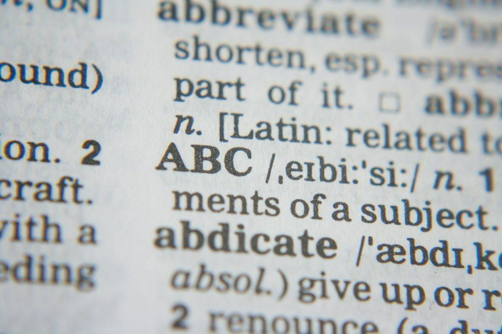 中学入試で覚える英単語